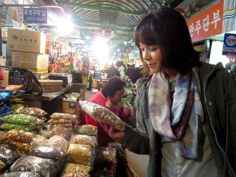 Koreanerin kennenlernen